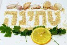 Nuestra Tahini / Salsa hecha de semillas de Ajonjoli Ethiopiano, las mas calidas en el mundo. La Tahini es sumamente rica en Calcio y Hierro