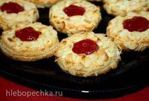 Печенье и пирожные
