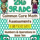 Second Grade Common Core Math