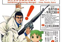 editorial_comic_anime_game