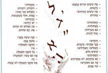héber