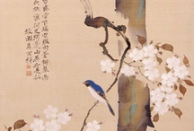 Sakai Hoitsu