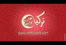 turkesh language