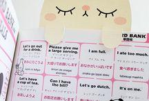 print - bookmark