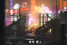 villes futuristes films