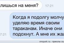 Russian..