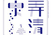IDEAS OUT OF FINGERS / by qh Le