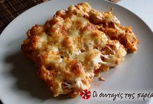 Ιταλικά φαγητα