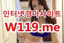 검빛닷컴 , 검빛경마 《T119.ME》 온라인경륜