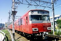 Meitetsu Rail Way