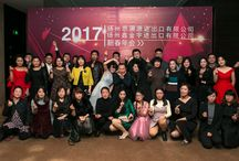 Milforce Equipment's Memories! / Milforce's Annual Ceremony, Various activities with our full happiness memories!