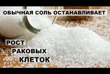 Liečba soľou