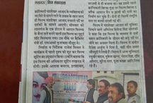 rishabh raj article