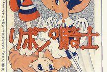 vintage manga etc