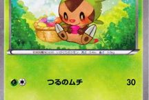 Fave Pokemon Card Art / Cards with a ★ in front of the name are currently owned. Cards with a ☆ are high-priority.