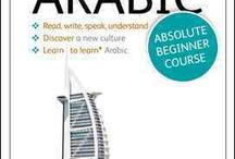 gulf arabic language