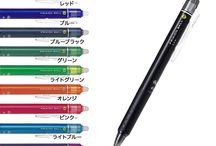 Stationery / Which you can buy direct from Japan