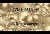 Ссылка на регистрацию: http://angelinaaxmetova.wixsite.com/redex-2