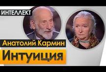 Черниговская Татьяна