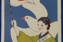 Japanese Girls at War / vintage japanese military postcards etc