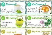 Для полезные чай питья