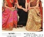 Coverage of Cleopatras in Daily News Jaipur.