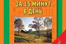 правило по русскому языку