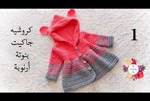 Abrigo crochet