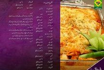 Pakistani cooking
