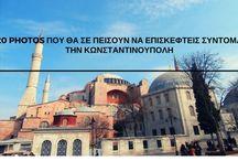 My Wanderland in Turkey