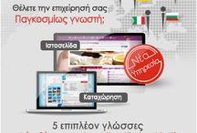 Νέες υπηρεσίες στον 4ty.gr / Όλες οι νέες υπηρεσίες του 4ty