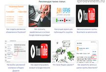 Как создать свой блог / На этой доске вы найдете статьи и изображения по теме создания своего блога