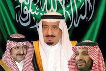 دآم عزك ياوطن / اليوم الوطني ال ٨٦