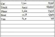 Arabic vehicles