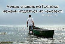 myšlenky po rusky