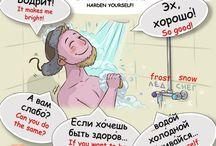 Rusça , İngilizce