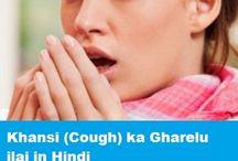 Hindi Remedy