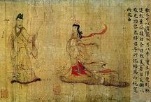 Gu Kaizhi / (c. 344–406). Six Dynasties period.