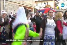 Balkan & Gipsy fashion Bulgaria