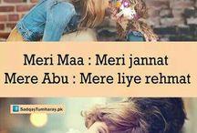 Ammi Abbu