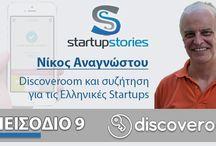 Startup Stories Interviews
