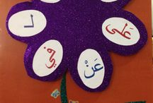 arapça etkinlikler
