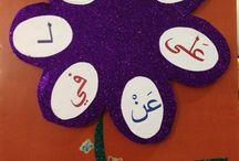 Arapça Materyal