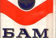 Soviet Krasnodar
