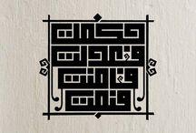 خط عربي Arabic font