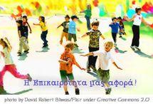 kid & toddler activities