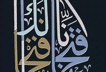 art islami