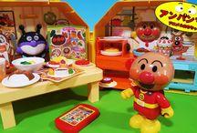 アンパンマンおもちゃアニメ❤アンパンマンレストランで遊ぼう! Anpanman toys
