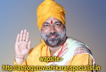 • inter caste marriage - problem solution baba ji / inter caste Love Marriage Problem , Business Solution , Husband & Wife Problems , Family Relations Problems ,Studies Problems ,Promotion Problems , Political Problems , Children Problems , Health , Mental Problems , Love Lost Problem solution