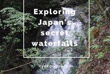 Ryokougirl.com / Japan travel ideas, itineraries, inspiration and tips!